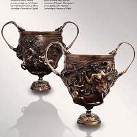 PERECHE CUPE TzA-TzA Design _ CENTAURI